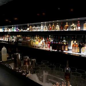 Skyline Bar 20up, Hotel Empire Riverside