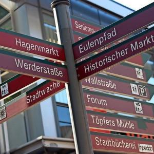 Klo Schützenplatz