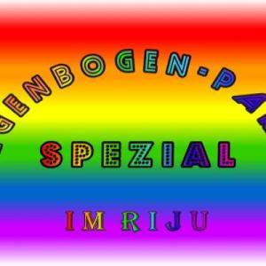 Regenbogen - Party  Spezial