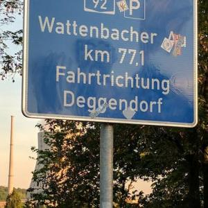 Parkplatz Wattenbacher Au A92 bei Landshut